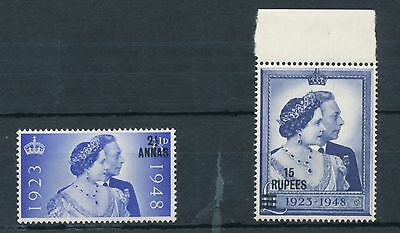British Postal Agencies in Eastern Arabia 1948 Royal Silver Wedding set of 2
