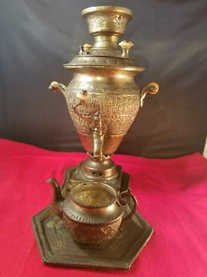 """Persian Isfahan Antique Set Brass Samovar with Tea Coffee Pot Tray Engraving 9""""H"""