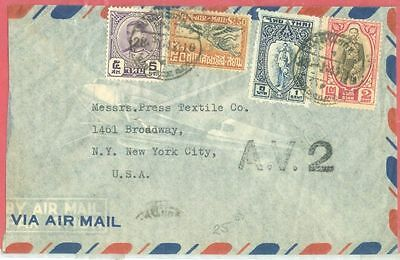 Thailand 4 diff stamp used on AV 2 Air Mail cover to USA