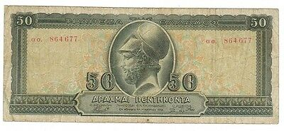 Greece Cat # 191 50 drachmai 1955 CIRC (#43)