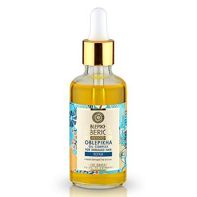 Natura Siberica Professional Oblepikha Oil Complex for Damaged Hair