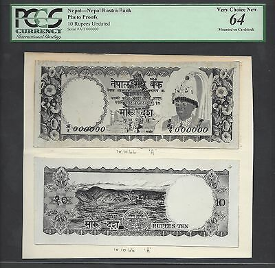 Nepal Face & Back 10 Rupees Unissued Pick Unlisted Photograph Proof Uncirculated