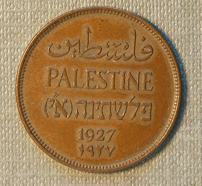 PALESTINE 1927 TWO MILS  AU to Uncirculated