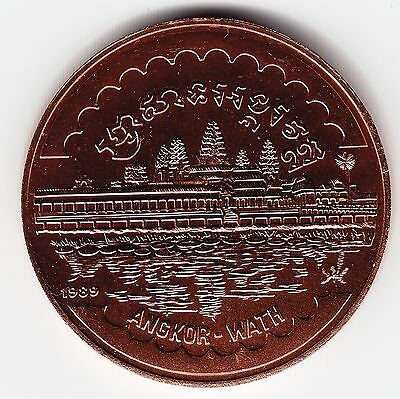 KAMPUCHEA Cambodia 4 Riels 1989 KM90 Cu 38.5 mm 1-yr type ANGKOR WAT - VERY RARE