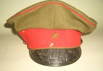 Original IJA WWII Imperial Japanese Army Officer Hat  #a2950