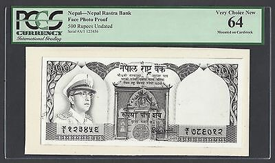 Nepal Face 500 Rupees Undated Pick Unlisted Photograph Proof Uncirculated