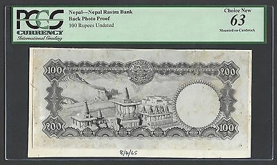 Nepal Back 100 Rupees Undated Pick Unlisted Photograph Proof Uncirculated
