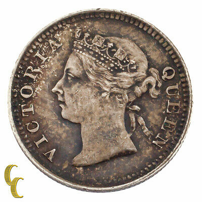 1886 Hong Kong Silver 5 Cents (Uncirculated, UNC Condition) KM #5