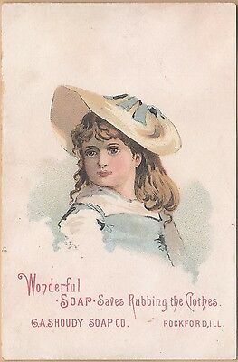 Victorian Trade Card-Wonderful Soap-G A Shoudy Soap Co-Rockford, IL-Factory View