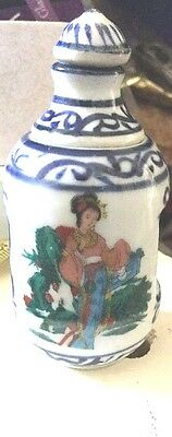 Ceramic Chinese Bottle With Hidden Picture