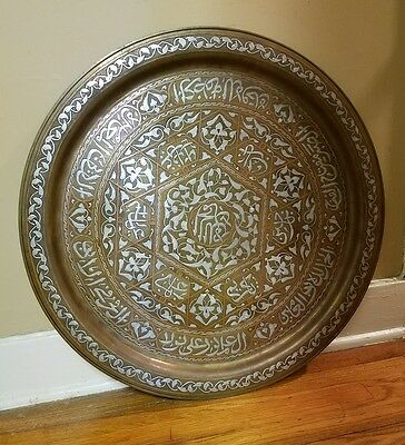 """Antique Cairo Middle Eastern Brass Table Tray W Silver & Copper Inlay 27 1/8"""""""