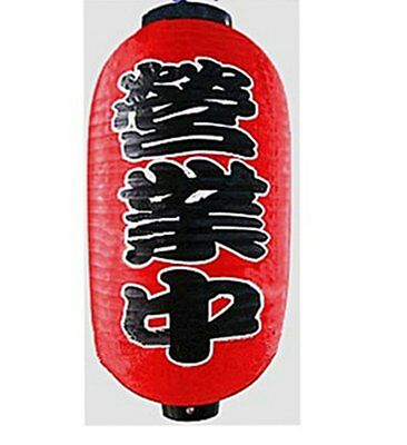 New Japanese Red Lantern Chochin EIGYOCYU(We are open) 2pc Set Free Shipping