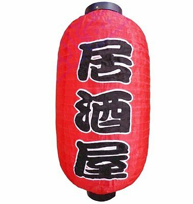 New Japanese Red Lantern Chochin IZAKAYA(Bar) 2pc Set Free Shipping