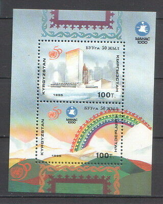 Kyrgyzstan 1994 50th Anniversary of United Nations UN MNH Block