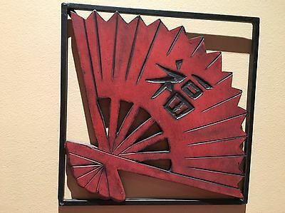 Asian Fan Artefact - Metal Framed