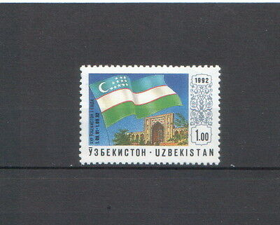Uzbekistan 1992  First Anniversary of Independence MNH stamp