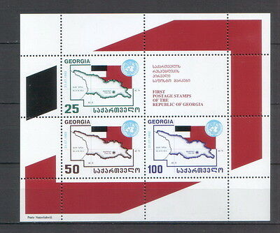 Georgia 1993 UNO membership 3 MNH stamps