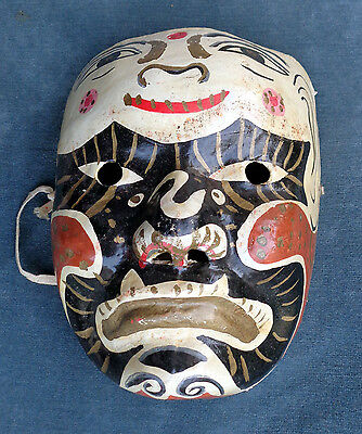 CINA (China): Old Chinese papier-mache theatrical mask