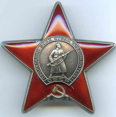 Soviet Russian USSR Post WWII Red Star Order, s/n 3539421, Mint Condition!!