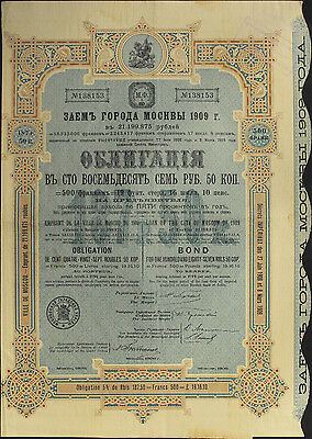 Russland Russia Stadt Moskau Bond 187,50 Rubel 1909 mit Coupons