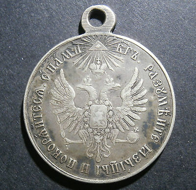 Russia medallion - Pacification of Hungary & Transylvania 1849 - silver 29mm