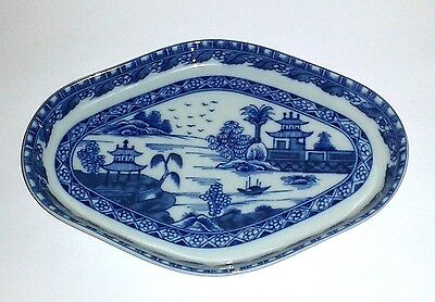 Rare MOTTAHEDEH Historic Charleston Oval Dish (#VA 1824) ~ Made in Portugal