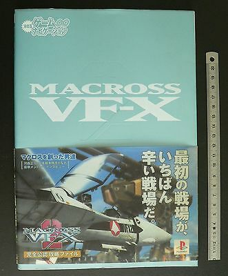 F MACROSS VFX PS Play StationTechnical guide Artbook Perfect Official Clue File