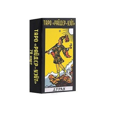 New The Rider Waite Tarot Russian Oracle 78 Sealed Cards Deck Fortune
