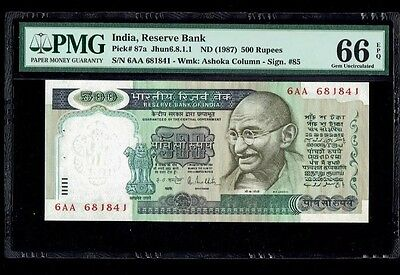 500 Rupees 1st issue Republic of India GEM UNC PMG-66 EPQ  Pick #87a