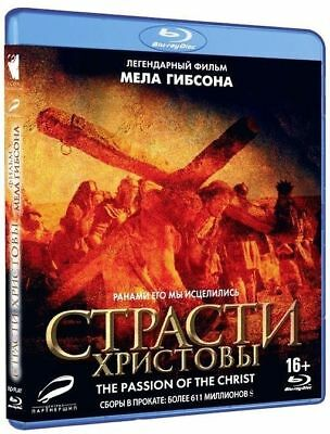 *NEW* The Passion of the Christ (Blu-ray, 2017) Aramaic, Russian