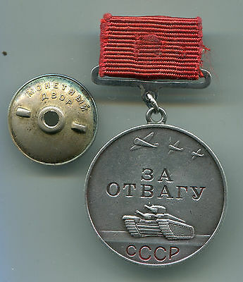 Soviet Russian USSR WWII Bravery  medal, s/n 83775, Early type! Very Rare!!!