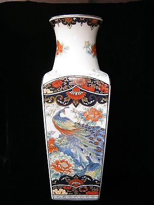 Collectable Royal Japan Peacock Vase