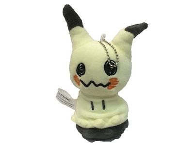 Pokemon Center Pokedoll Mimikyu Plush Toy Doll Pokemon 15cm Hot