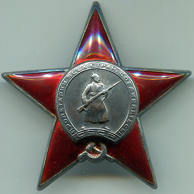 Soviet Russian USSR WWII Very Rare Red Star Order s/n 42359!!!