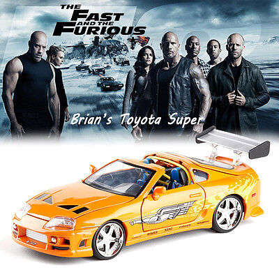 Fast And Furious Brian's Toyota Supra Diecast Model Car Vehicle Toy Collection
