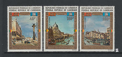XG-AB054 CAMEROON IND - Paintings, 1972 Save Venice, Unesco MNH Set
