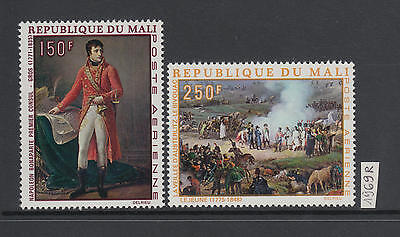 XG-AB041 MALI IND - Napoleon, 1969 Paintings, 2 Values MNH Set
