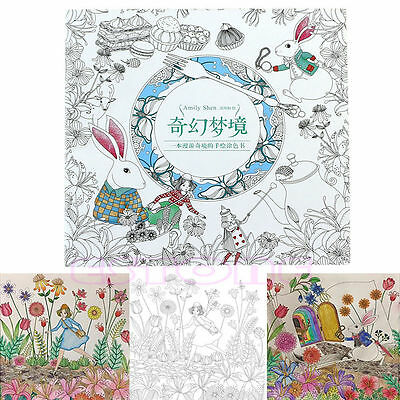 New Treasure Hunt and Coloring Book An Inky Alice in Wonderland By Amily Shen