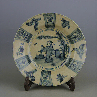 Chinese Asian Blue and White Antique Porcelain Decorated Old Plate Dish #115