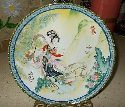 1985 Imperial Jingdezhen Porcelain Plate 1 Pao-Chai Beauties of the Red Mansion