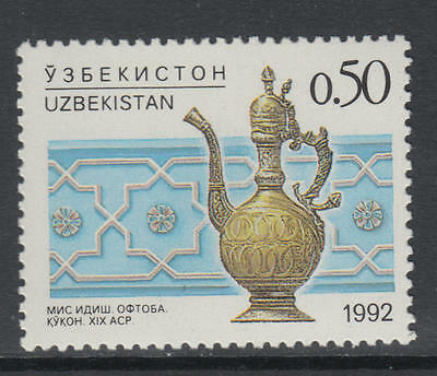 XG-AI296 UZBEKISTAN - Artifacts, 1992 Samovar, 19Th Century MNH Set