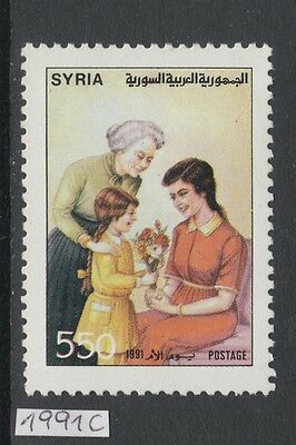 XG-AI097 SYRIA IND - Set, 1991 Mothers Day, 1 Value MNH
