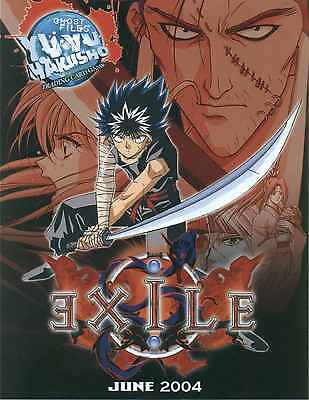 Yu Yu Hakusho TCG CCG Unlimited Exile 24 Pack Blister Booster Box