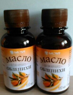 SEA BUCKTHORN OIL FROM SIBERIA,ALTAI ,2* 100 ml, COLD PRESSED,100 %