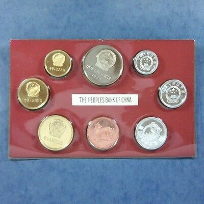 Rare 1982 China Proof Set, PRC Shanghai Mint Cased as issued -Year of the Dog