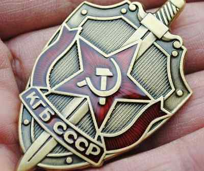 (COPY) BADGE OF KGB.USSR Soviet Russian Military badge order medal military red