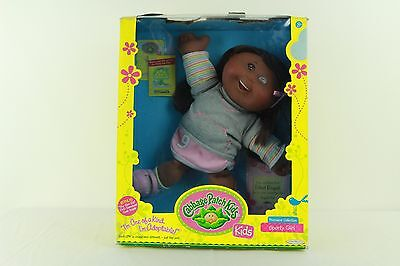 Cabbage Patch Kids African American Sporty Girl