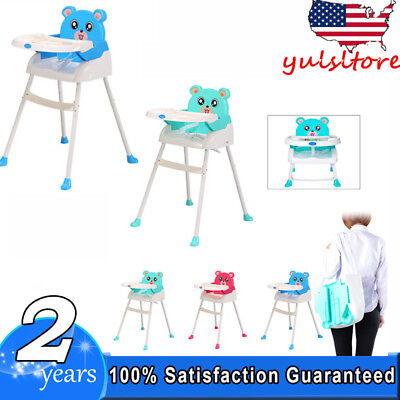 Baby High Chair Infant Toddler Eating Feeding Booster Seat Folding Adjustable