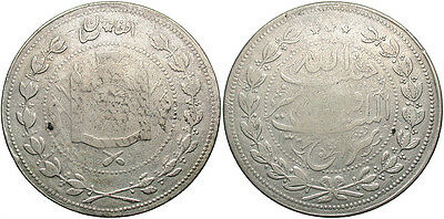 AFGHANISTAN: 1908 5 Rupees #WC69868