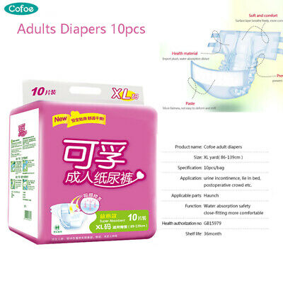 Pack/10 Medium,Large,XL 86-139cm Adult Heavy Absorbency Brief Disposable Diaper